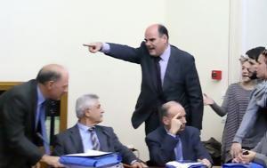 Διοικητικό Προσωπικό ΕΚΠΑ, Φορτσάκη, dioikitiko prosopiko ekpa, fortsaki