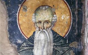Ευθύμιος, efthymios