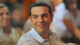 Τσίπρας, Ο Καμμένος, Σαμαράς,tsipras, o kammenos, samaras