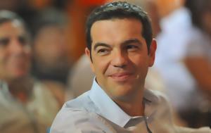 Τσίπρας, Ο Καμμένος, Σαμαράς, tsipras, o kammenos, samaras