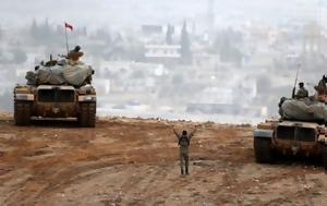 Τουρκική, Συρία … -Σε, Κλάδος Ελαίας, tourkiki, syria … -se, klados elaias