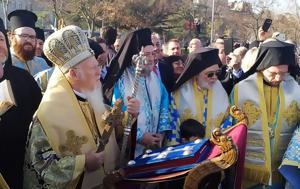 Βαρθολομαίος, Θεολογικής Σχολής, Χάλκης, vartholomaios, theologikis scholis, chalkis