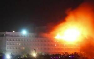 Ένοπλοι, Intercontinental, Καμπούλ, [εικόνες], enoploi, Intercontinental, kaboul, [eikones]
