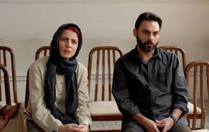 Ημέρες Ιρανικού Κινηματογράφου, Αθήνα, imeres iranikou kinimatografou, athina