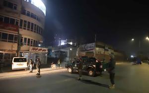 Επιθεση, Intercontinental, Καμπούλ, epithesi, Intercontinental, kaboul