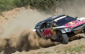 Rally Dakar 2018, El Matador