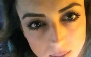 Ξεσπά, 36χρονης Μαρίας, Αμφιλοχία ΔΕΙΤΕ ΒΙΝΤΕΟ, xespa, 36chronis marias, amfilochia deite vinteo