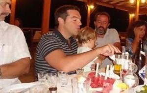 Γιος Αλέξη Τσίπρα, Μπαμπά, gios alexi tsipra, baba