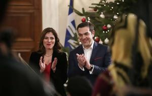 Μπαμπά, Αλέξη Τσίπρα, baba, alexi tsipra