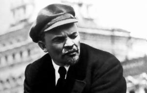 Διαθήκη, Λένιν, diathiki, lenin