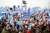 Χιλιάδες, Μακεδονία,chiliades, makedonia