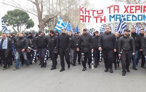 Τάγμα, Χρυσής Αυγής, -ρόπαλα, Μακεδονία, tagma, chrysis avgis, -ropala, makedonia