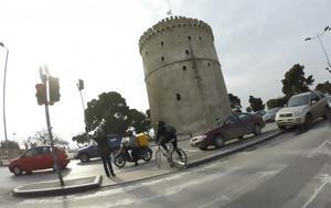 Ξεκίνησε, -Στο, Θεσσαλονίκη, ΠΓΔΜ, xekinise, -sto, thessaloniki, pgdm