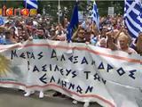 Ακόμα, Ελληνες, Μελβούρνης, Σκοπιανούς [Βίντεο],akoma, ellines, melvournis, skopianous [vinteo]