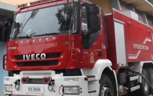 Φωτιά, Λεωφόρο Στρατού, fotia, leoforo stratou