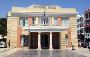 Περιφέρεια Κρήτης, Έργα, 450, perifereia kritis, erga, 450