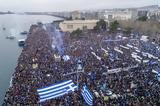 Πλήθος, Θεσσαλονίκης – Η Μακεδονία, Ελλάδα,plithos, thessalonikis – i makedonia, ellada