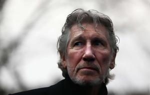 Ρότζερ Γουότερς, Δεν, Pink Floyd, rotzer gouoters, den, Pink Floyd