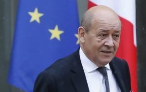 Εκτακτη, Συμβουλίου Ασφαλείας, ΟΗΕ, Γαλλία, ektakti, symvouliou asfaleias, oie, gallia