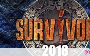 Survivor 2, Δεν, Άγιο Δομίνικο, Survivor 2, den, agio dominiko