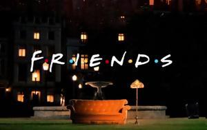 Trailer, Friends