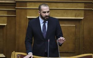 Τζανακόπουλος, Βαθιά, Μητσοτάκης, tzanakopoulos, vathia, mitsotakis