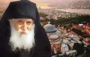 Γέρων Παΐσιος, Πόλης, Έλληνες, geron paΐsios, polis, ellines
