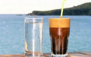 Καφές, kafes