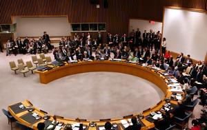 Γαλλία - Ζητά, Συμβουλίου Ασφαλείας, ΟΗΕ, gallia - zita, symvouliou asfaleias, oie