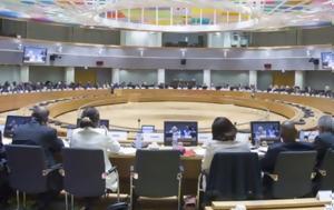 Μπράβο, Eurogroup, bravo, Eurogroup