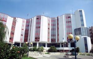 Πρόσληψη, Πανεπιστήμιο Πειραιώς, proslipsi, panepistimio peiraios
