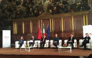 Έτος Τουρισμού ΕΕ-Κίνας 2018, etos tourismou ee-kinas 2018