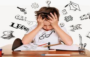 Δωρεάν, Ειδική Μαθησιακή Δυσκολία - Δυσλεξία, dorean, eidiki mathisiaki dyskolia - dyslexia