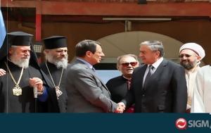 Λήδρα Πάλας Αναστασιάδης, Ακιντζί, lidra palas anastasiadis, akintzi