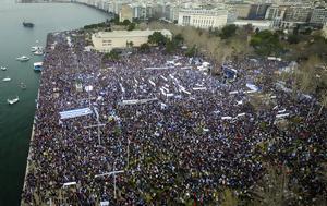 Το οριζόντιο μήνυμα του συλλαλητηρίου και τα νέα πολιτικά δεδομένα