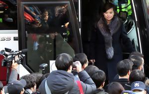 Κιμ Γιονγκ Ουν -Την, Ολυμπιακούς Αγώνες, Σεούλ [εικόνες], kim giongk oun -tin, olybiakous agones, seoul [eikones]