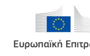 Έκθεση, ekthesi