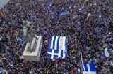 Ανακοινώθηκε, Μακεδονία, Αθήνα,anakoinothike, makedonia, athina