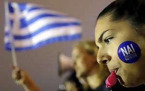 Financial Times, Ελλάδας, Financial Times, elladas