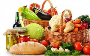 Η Διατροφή, Πολιτισμός, Iano, i diatrofi, politismos, Iano