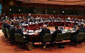 Eurogroup, Πολιτική, - Πράσινο, Eurogroup, politiki, - prasino