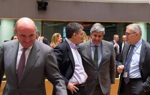 Εύσημα, Eurogroup, Ναι, efsima, Eurogroup, nai