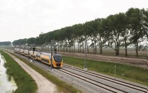 Αυτόματα, Ολλανδία, Alstom, aftomata, ollandia, Alstom