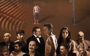Αγρίνιο, Πέμπτη, 1968, Insidious -Παγιδευμένη Ψυχή, Κλειδί, agrinio, pebti, 1968, Insidious -pagidevmeni psychi, kleidi