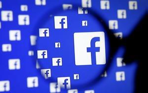 Facebook, Ευρώπη, Facebook, evropi