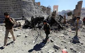 Υεμένη, Αεροπορικές, Ριάντ, - Επιθέσεις, yemeni, aeroporikes, riant, - epitheseis