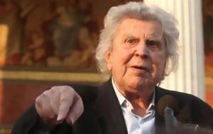 Μίκης Θεοδωράκης, Συμβούλιο Αρχηγών, 1992 -, Μακεδονία, mikis theodorakis, symvoulio archigon, 1992 -, makedonia