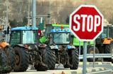Που προετοιμάζονται μπλόκα αγροτών;,