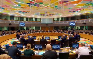 Τύπος, Eurogroup, typos, Eurogroup