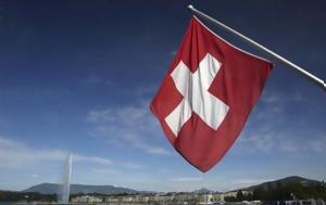 Ελβετοί, elvetoi